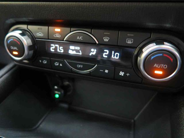XD プロアクティブ コネクトナビ 360°ビューモニター 衝突被害軽減ブレーキ レーダークルーズ LEDヘッドランプ シートメモリー コーナーセンサー シートヒーター 純正17アルミ オートハイビームアシスト(12枚目)