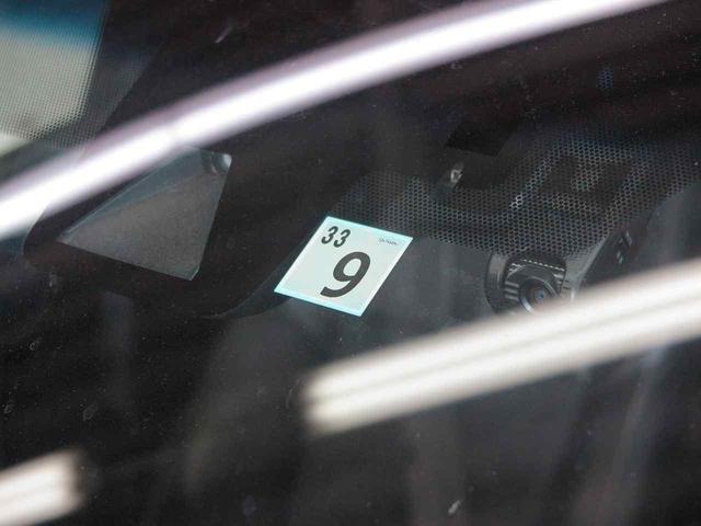 プレミアム 後期型 10型BIG-X ムーンルーフ 後席モニター セーフティセンス シーケンシャルLEDヘッド クリアランスソナー フロント・サイド・バックカメラ 電動リアゲート 純正18アルミ(48枚目)