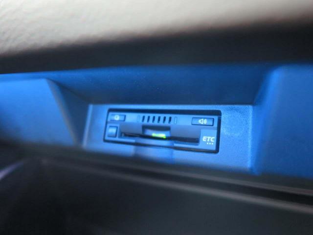 プログレス メタル アンド レザーパッケージ 後期型 メーカーナビ ムーンルーフ 黒革シート パノラミックビューモニター プリクラッシュセーフティ クリアランスソナー レーダークルーズ 電動リアゲート 純正18アルミ シートベンチレーション(39枚目)