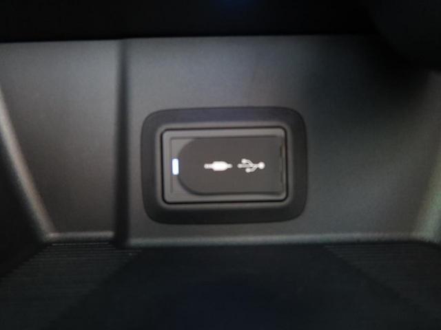 Z レザーパッケージ 調光式パノラマルーフ 12.5型JBLサウンドナビ パノラミックビューモニタ- ETC シートヒーター セーフティセンス レーダークルーズ ハンズフリーパワーバックドア 純正19アルミ ETC(39枚目)