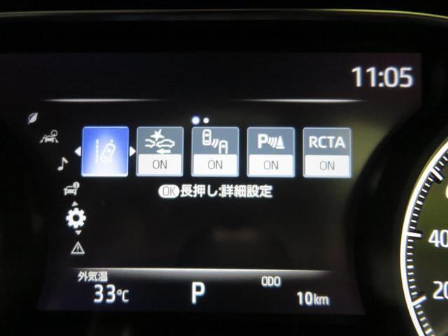 Z レザーパッケージ 調光式パノラマルーフ 12.5型JBLサウンドナビ パノラミックビューモニタ- ETC シートヒーター セーフティセンス レーダークルーズ ハンズフリーパワーバックドア 純正19アルミ ETC(42枚目)