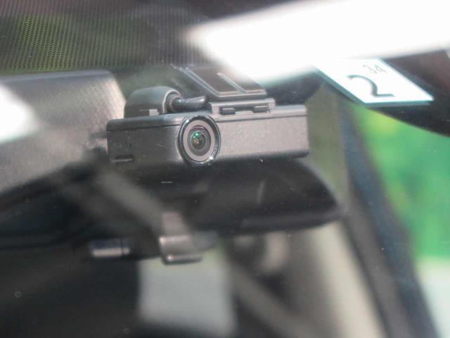 20Xi 後期型 純正9型ナビ プロパイロット アラウンドビューモニター エマージェンシーブレーキ 電動リアゲート 純正18アルミ LEDヘッド ハイビームアシスト 電動パーキングブレーキ ETC(47枚目)