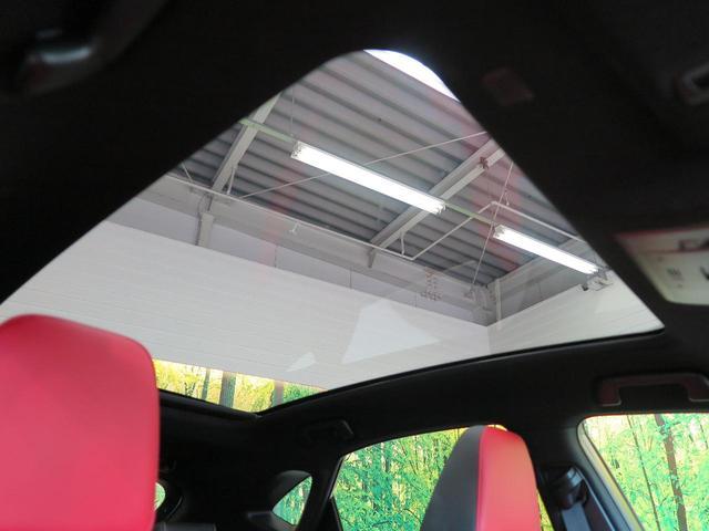 NX300 Fスポーツ 後期型 パノラマガラスルーフ メーカーナビ バックカメラ レーダークルーズコントロール セーフティセンス LEDヘッド パワーバックドア パドルシフト パワーシート 禁煙車(5枚目)