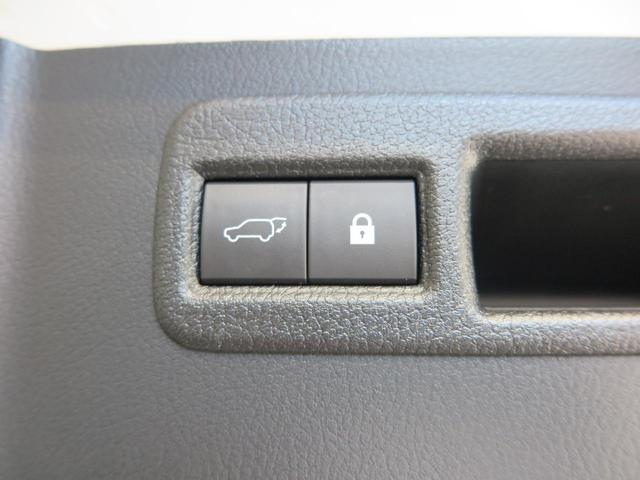 NX300 Fスポーツ 後期型 パノラマガラスルーフ メーカーナビ バックカメラ レーダークルーズコントロール セーフティセンス LEDヘッド パワーバックドア パドルシフト パワーシート 禁煙車(10枚目)