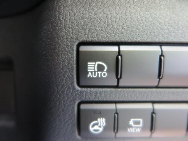 NX300 Fスポーツ 後期型 パノラマガラスルーフ メーカーナビ バックカメラ レーダークルーズコントロール セーフティセンス LEDヘッド パワーバックドア パドルシフト パワーシート 禁煙車(11枚目)