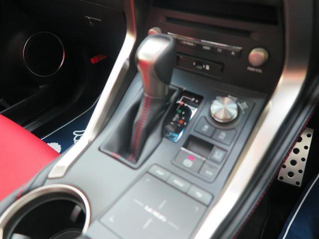 NX300 Fスポーツ 後期型 パノラマガラスルーフ メーカーナビ バックカメラ レーダークルーズコントロール セーフティセンス LEDヘッド パワーバックドア パドルシフト パワーシート 禁煙車(22枚目)