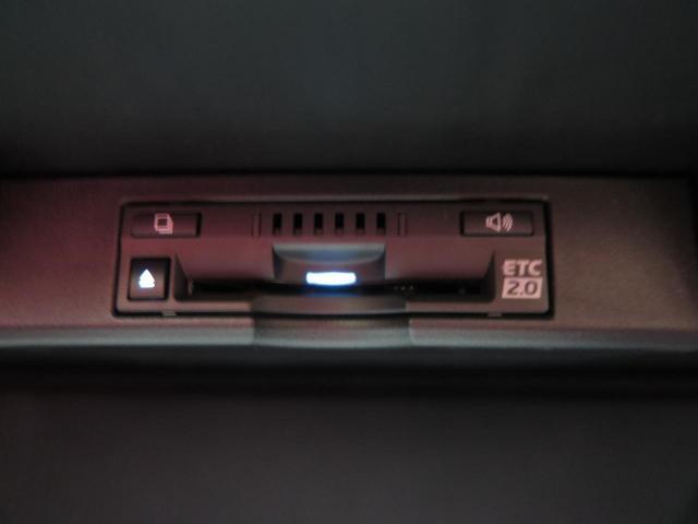 NX300 Fスポーツ 後期型 パノラマガラスルーフ メーカーナビ バックカメラ レーダークルーズコントロール セーフティセンス LEDヘッド パワーバックドア パドルシフト パワーシート 禁煙車(24枚目)