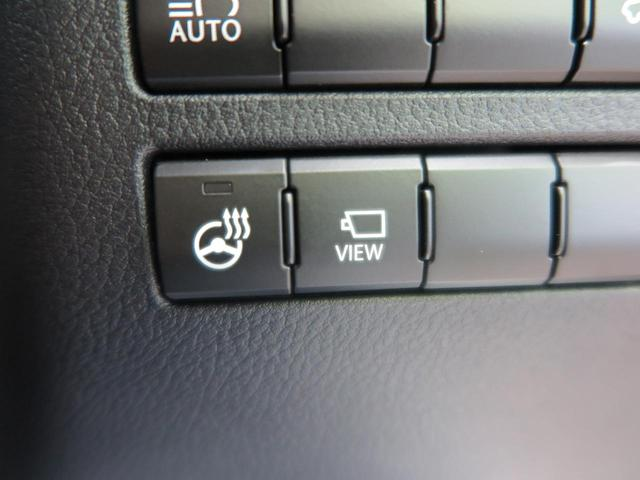 NX300 Fスポーツ 後期型 パノラマガラスルーフ メーカーナビ バックカメラ レーダークルーズコントロール セーフティセンス LEDヘッド パワーバックドア パドルシフト パワーシート 禁煙車(28枚目)