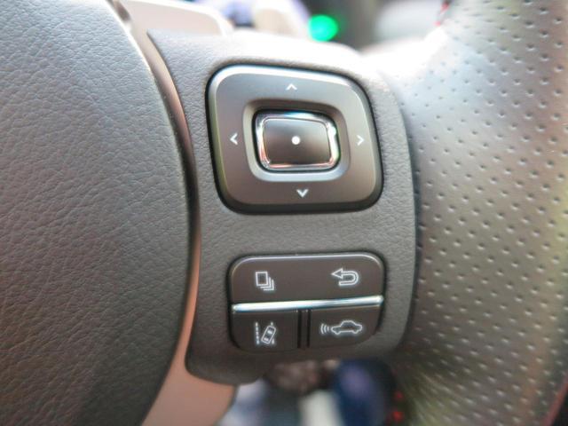 NX300 Fスポーツ 後期型 パノラマガラスルーフ メーカーナビ バックカメラ レーダークルーズコントロール セーフティセンス LEDヘッド パワーバックドア パドルシフト パワーシート 禁煙車(29枚目)