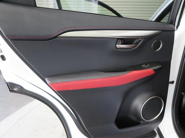 NX300 Fスポーツ 後期型 パノラマガラスルーフ メーカーナビ バックカメラ レーダークルーズコントロール セーフティセンス LEDヘッド パワーバックドア パドルシフト パワーシート 禁煙車(34枚目)