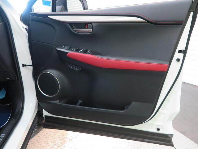 NX300 Fスポーツ 後期型 パノラマガラスルーフ メーカーナビ バックカメラ レーダークルーズコントロール セーフティセンス LEDヘッド パワーバックドア パドルシフト パワーシート 禁煙車(35枚目)
