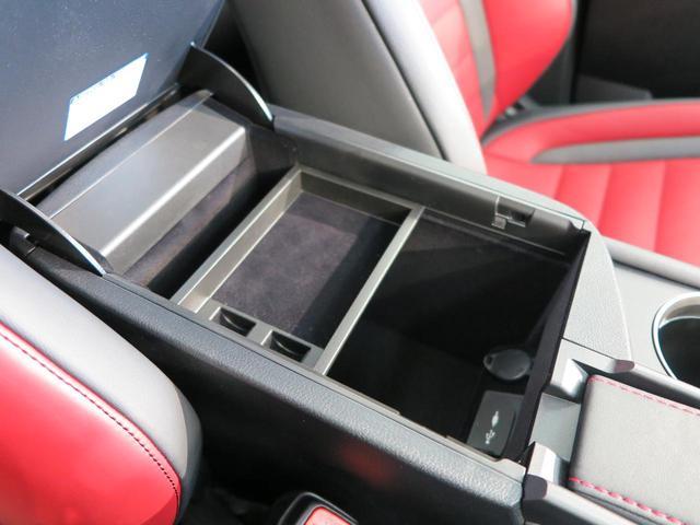 NX300 Fスポーツ 後期型 パノラマガラスルーフ メーカーナビ バックカメラ レーダークルーズコントロール セーフティセンス LEDヘッド パワーバックドア パドルシフト パワーシート 禁煙車(37枚目)
