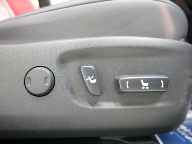 NX300 Fスポーツ 後期型 パノラマガラスルーフ メーカーナビ バックカメラ レーダークルーズコントロール セーフティセンス LEDヘッド パワーバックドア パドルシフト パワーシート 禁煙車(40枚目)
