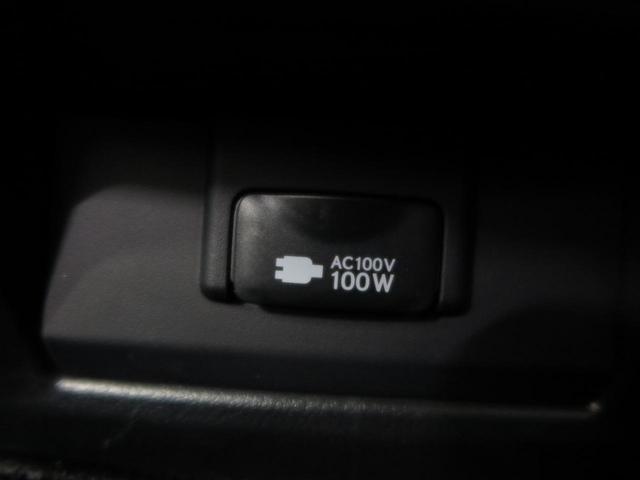 NX300 Fスポーツ 後期型 パノラマガラスルーフ メーカーナビ バックカメラ レーダークルーズコントロール セーフティセンス LEDヘッド パワーバックドア パドルシフト パワーシート 禁煙車(41枚目)