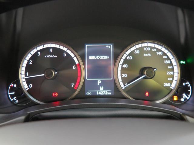 NX300 Fスポーツ 後期型 パノラマガラスルーフ メーカーナビ バックカメラ レーダークルーズコントロール セーフティセンス LEDヘッド パワーバックドア パドルシフト パワーシート 禁煙車(47枚目)