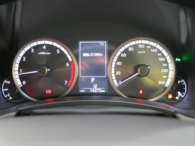 NX300 Fスポーツ 後期型 パノラマガラスルーフ メーカーナビ バックカメラ レーダークルーズコントロール セーフティセンス LEDヘッド パワーバックドア パドルシフト パワーシート 禁煙車(48枚目)