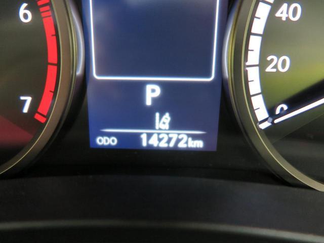 NX300 Fスポーツ 後期型 パノラマガラスルーフ メーカーナビ バックカメラ レーダークルーズコントロール セーフティセンス LEDヘッド パワーバックドア パドルシフト パワーシート 禁煙車(49枚目)