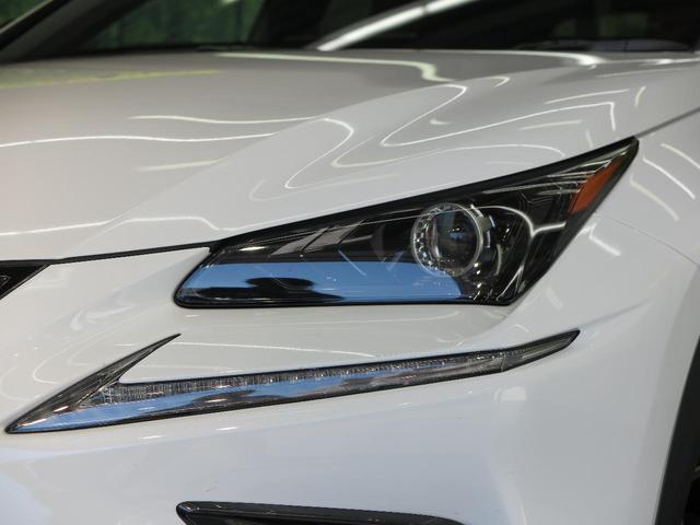 NX300 Fスポーツ 後期型 パノラマガラスルーフ メーカーナビ バックカメラ レーダークルーズコントロール セーフティセンス LEDヘッド パワーバックドア パドルシフト パワーシート 禁煙車(51枚目)