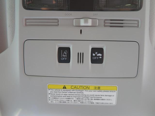 2.0i-L アイサイト 後期E型 社外ナビ バックカメラ アイサイトver.3 レーダークルーズコントロール ETC LEDヘッド パドルシフト 純正18インチアルミホイール 全席シートヒーター デュアルオートエアコン(7枚目)