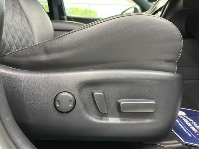 プレミアム 後期型 10型BIG-X セーフティセンス インテリジェントクリアランスソナー シーケンシャルLEDヘッドランプ バックカメラ 電動リアゲート 純正18アルミ レーダークルーズ パワーシート ETC(48枚目)