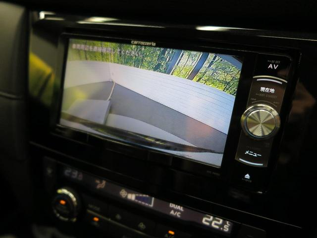 20X 社外ナビ バックカメラ ETC エマージェンシーブレーキ コーナーセンサー LEDヘッド パワーバックドア ルーフレール 禁煙車 クルーズコントロール(4枚目)
