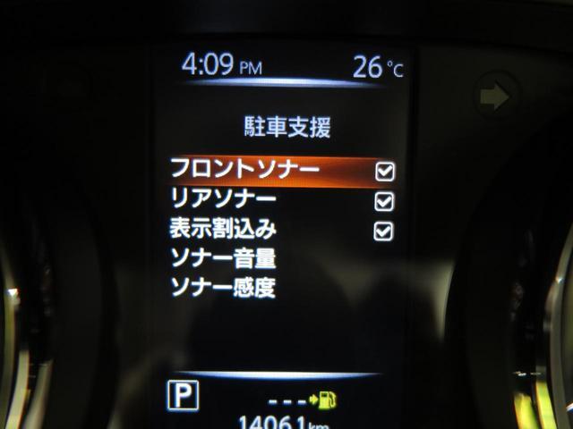 20X 社外ナビ バックカメラ ETC エマージェンシーブレーキ コーナーセンサー LEDヘッド パワーバックドア ルーフレール 禁煙車 クルーズコントロール(6枚目)