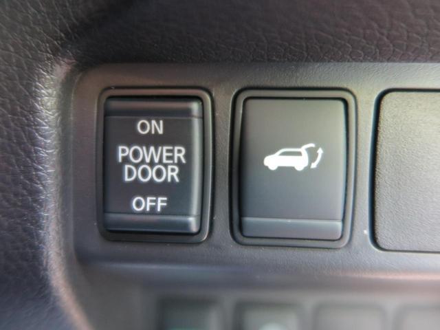 20X 社外ナビ バックカメラ ETC エマージェンシーブレーキ コーナーセンサー LEDヘッド パワーバックドア ルーフレール 禁煙車 クルーズコントロール(7枚目)
