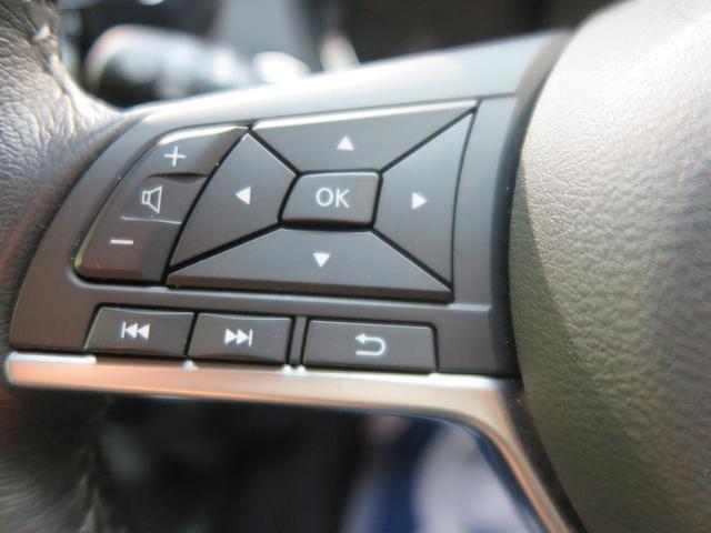20X 社外ナビ バックカメラ ETC エマージェンシーブレーキ コーナーセンサー LEDヘッド パワーバックドア ルーフレール 禁煙車 クルーズコントロール(22枚目)