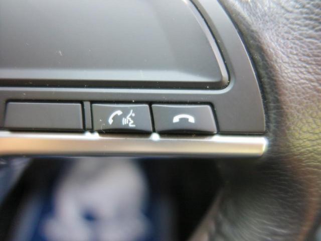 20X 社外ナビ バックカメラ ETC エマージェンシーブレーキ コーナーセンサー LEDヘッド パワーバックドア ルーフレール 禁煙車 クルーズコントロール(23枚目)