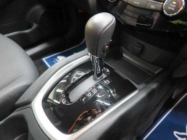 20X 社外ナビ バックカメラ ETC エマージェンシーブレーキ コーナーセンサー LEDヘッド パワーバックドア ルーフレール 禁煙車 クルーズコントロール(28枚目)