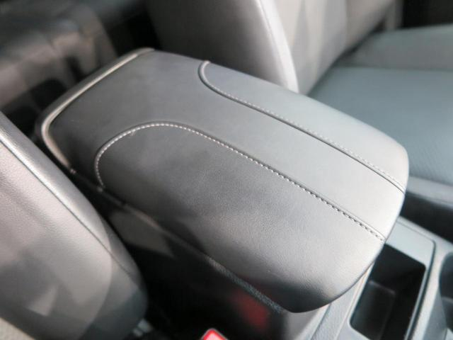 20X 社外ナビ バックカメラ ETC エマージェンシーブレーキ コーナーセンサー LEDヘッド パワーバックドア ルーフレール 禁煙車 クルーズコントロール(30枚目)