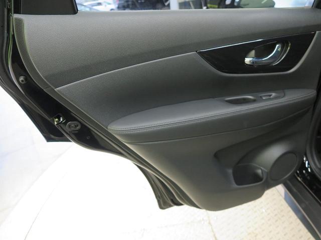 20X 社外ナビ バックカメラ ETC エマージェンシーブレーキ コーナーセンサー LEDヘッド パワーバックドア ルーフレール 禁煙車 クルーズコントロール(32枚目)