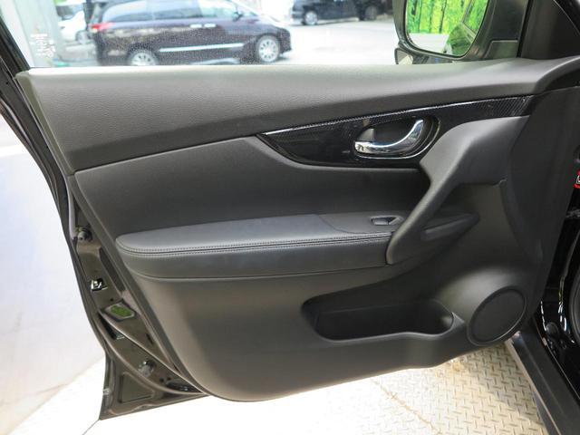 20X 社外ナビ バックカメラ ETC エマージェンシーブレーキ コーナーセンサー LEDヘッド パワーバックドア ルーフレール 禁煙車 クルーズコントロール(33枚目)
