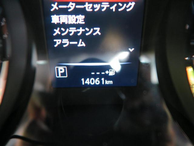 20X 社外ナビ バックカメラ ETC エマージェンシーブレーキ コーナーセンサー LEDヘッド パワーバックドア ルーフレール 禁煙車 クルーズコントロール(36枚目)