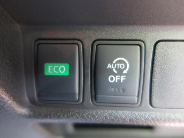 20X 社外ナビ バックカメラ ETC エマージェンシーブレーキ コーナーセンサー LEDヘッド パワーバックドア ルーフレール 禁煙車 クルーズコントロール(39枚目)