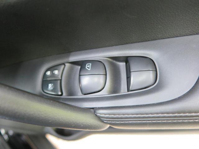 20X 社外ナビ バックカメラ ETC エマージェンシーブレーキ コーナーセンサー LEDヘッド パワーバックドア ルーフレール 禁煙車 クルーズコントロール(40枚目)