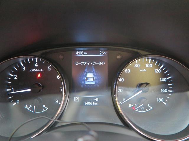 20X 社外ナビ バックカメラ ETC エマージェンシーブレーキ コーナーセンサー LEDヘッド パワーバックドア ルーフレール 禁煙車 クルーズコントロール(41枚目)