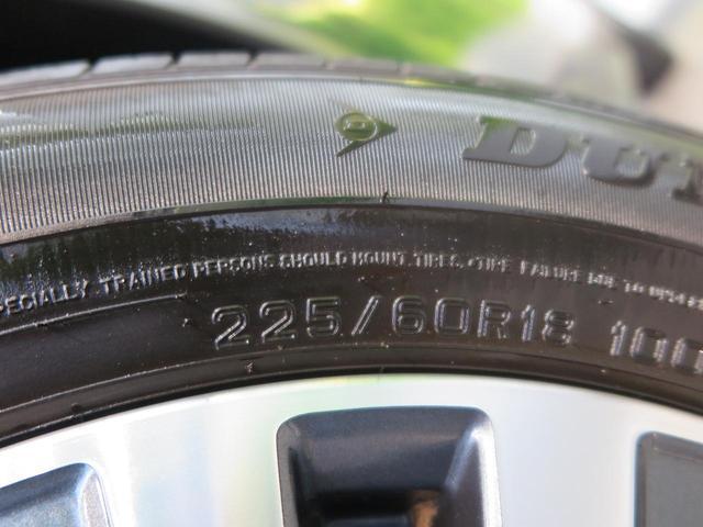 20X 社外ナビ バックカメラ ETC エマージェンシーブレーキ コーナーセンサー LEDヘッド パワーバックドア ルーフレール 禁煙車 クルーズコントロール(43枚目)