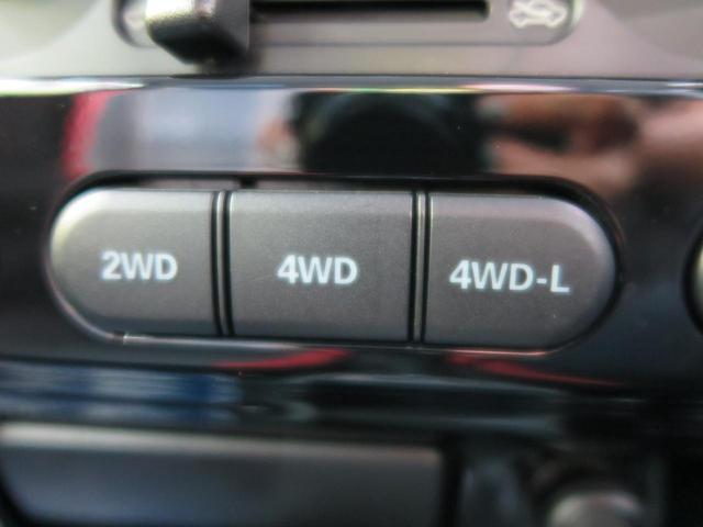クロスアドベンチャー 特別仕様車 SDナビ LEDヘッドランプ 黒合皮シート シートヒーター 4WD 専用16インチアルミ フロントフォグランプ プライバシーガラス 革巻きステアリングホイール ETC 電動格納ドアミラー(5枚目)