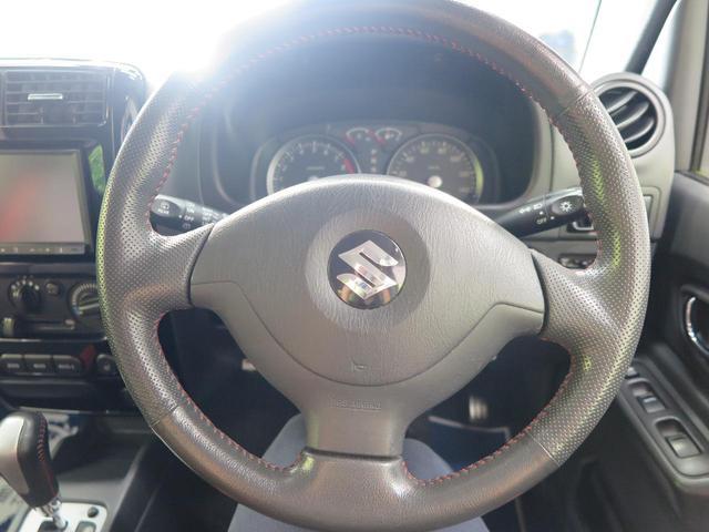 クロスアドベンチャー 特別仕様車 SDナビ LEDヘッドランプ 黒合皮シート シートヒーター 4WD 専用16インチアルミ フロントフォグランプ プライバシーガラス 革巻きステアリングホイール ETC 電動格納ドアミラー(20枚目)