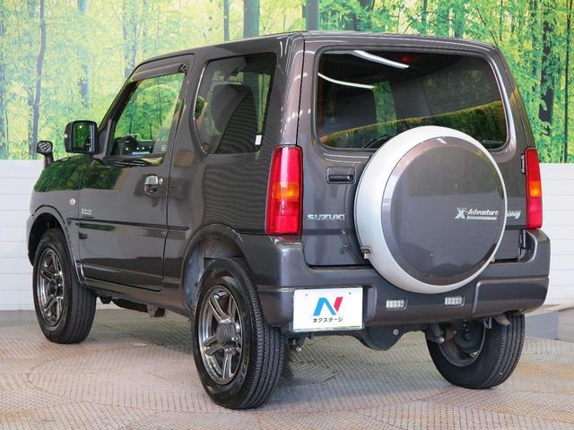 クロスアドベンチャー 特別仕様車 SDナビ LEDヘッドランプ 黒合皮シート シートヒーター 4WD 専用16インチアルミ フロントフォグランプ プライバシーガラス 革巻きステアリングホイール ETC 電動格納ドアミラー(35枚目)