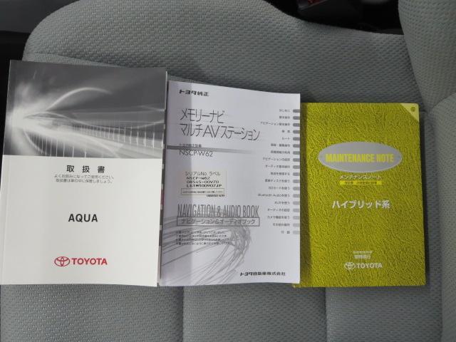 トヨタ アクア L