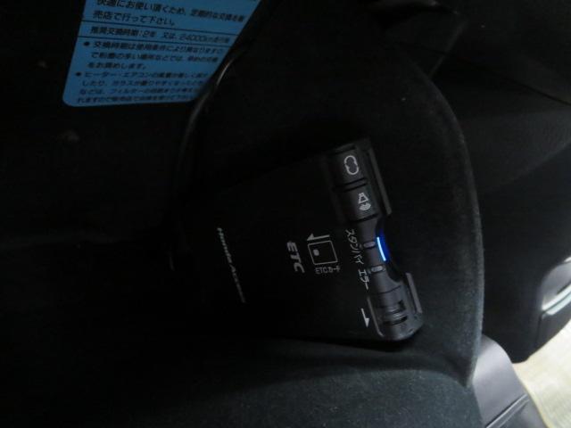 「ホンダ」「オデッセイ」「ミニバン・ワンボックス」「福岡県」の中古車20
