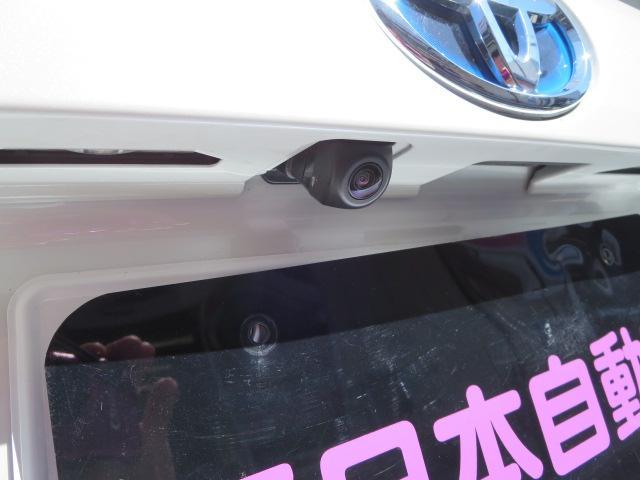 「トヨタ」「プリウス」「セダン」「福岡県」の中古車11