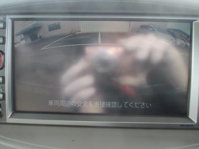 日産 キューブ 15X 2年保証 純正メモリーナビ バックカメラ