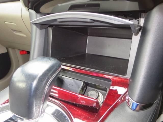 250G Fパッケージリミテッド 運転席パワーシート HID(7枚目)