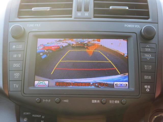 240S Gパッケージ 4WD 純正HDDナビ バックカメラ(7枚目)