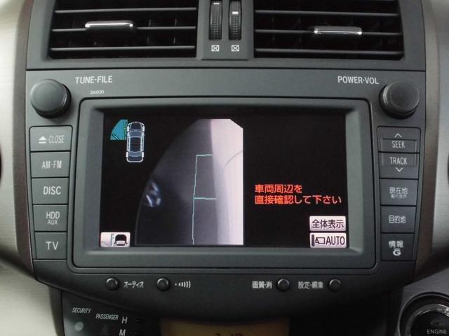 240S Gパッケージ 4WD 純正HDDナビ バックカメラ(8枚目)