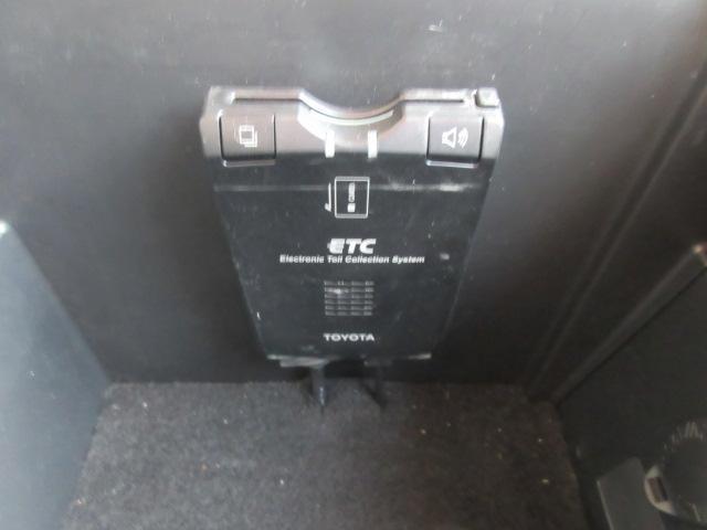 240S Gパッケージ 4WD 純正HDDナビ バックカメラ(13枚目)