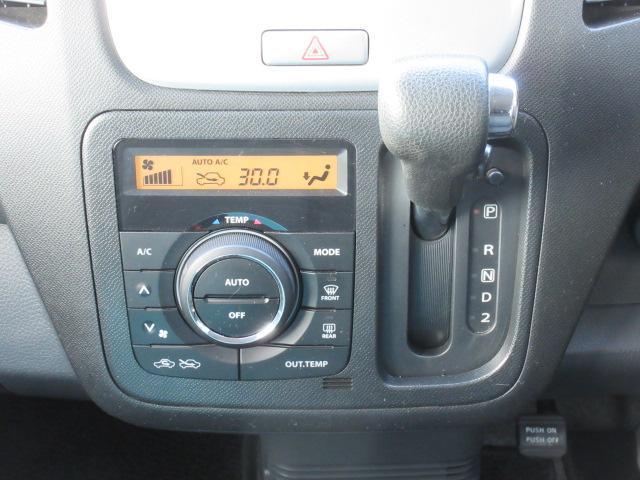 スズキ ワゴンR リミテッド パイオニアCDオーディオ オートライト HID